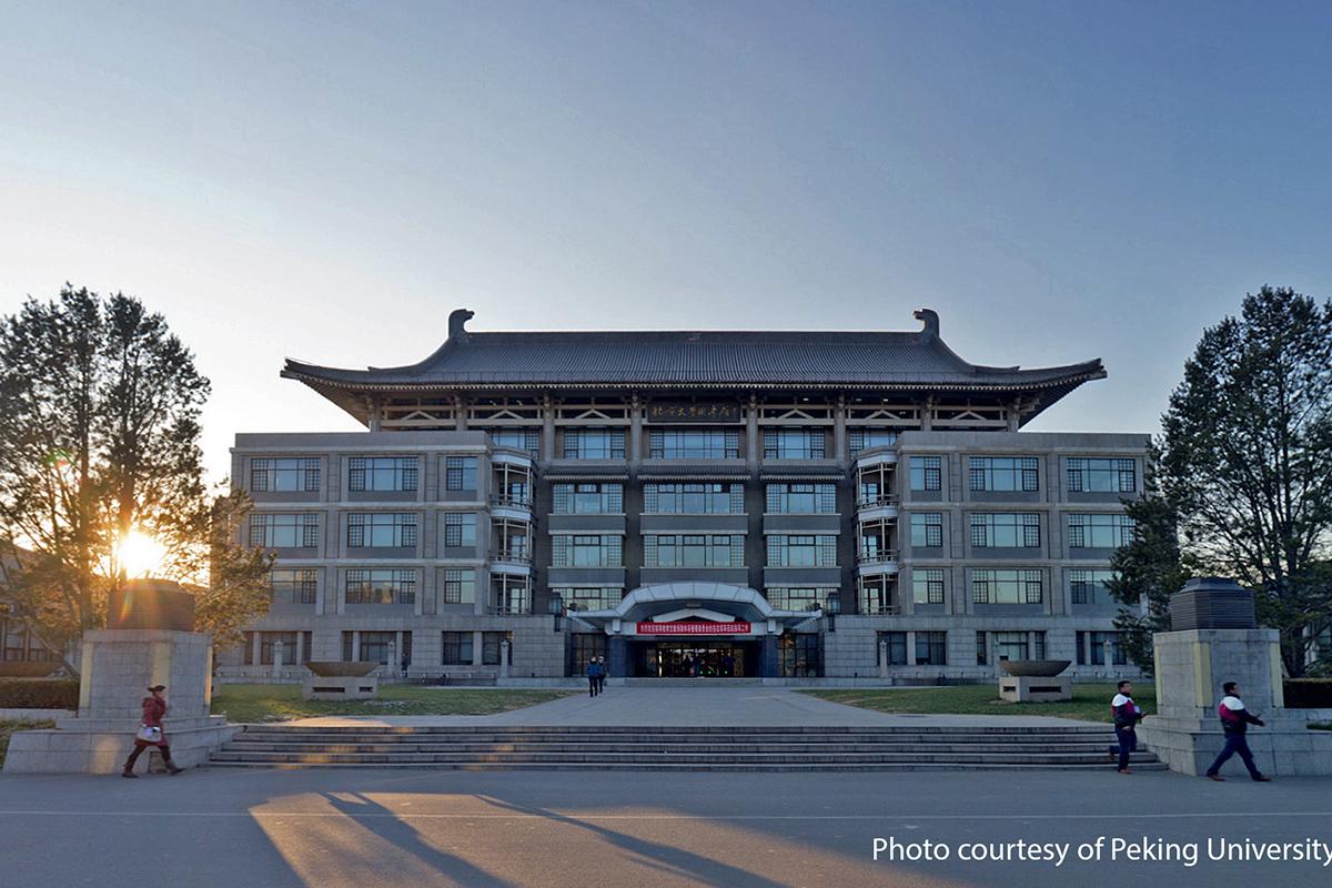 университеты пекина картинки опасны представители